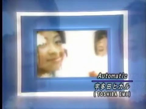 Utada Hikaru - Automatic (Remake Version) ~English Subbed~