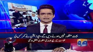 Aaj Shahzaib Khanzada Kay Sath - Opposition Decides Not To Let The Budget Get Approved