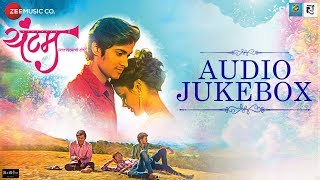 Yuntum Full Movie Audio Jukebox | Vaibhav K, Apoorva S, Rushikesh Z, Akshay T & Aishwerya P