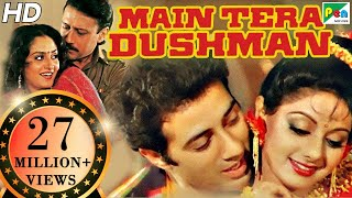 Main Tera Dushman | Full Movie | Jackie Shroff, Jayapradha, Sunny Deol | HD 1080p