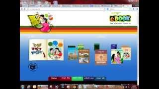 Bangla Ebook Government Website www.ebook.gov.bd