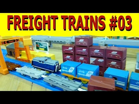 プラレール Tomy/Plarail: Freight trains vol. 3 [HD]