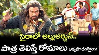 Allu Arjun Role In Sye Raa Narasimha Reddy Movie | Chiranjeevi | Ram Charan | Surender Reddy | TTM