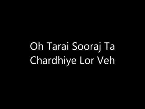 Tere Pind Wallon | Karaoke | Satinder Sartaaj  | Instrumental With Lyrics