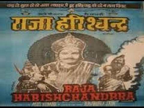 Raja Harishchandra Full Hindi Movie - Prem Adib | Sumitra video