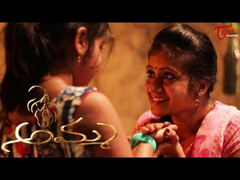 AMMA | Latest Telugu Short Film 2018 | By Bun Babu Creations | Directed by Rishi - TeluguOne