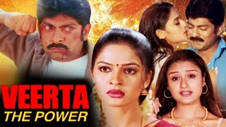 Power - Veerta The Power