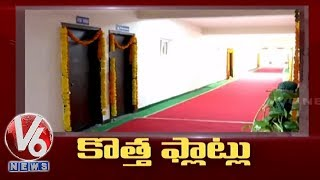 Ground Report On Telangana MLAs And MLCs New Quarters