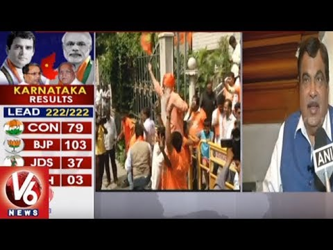 Karnataka Elections Results : People Rejected Congress Governance, Says Nitin Gadkari | V6 News