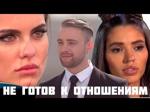 """НЕ ЛЮБЛЮ ДАШУ"" ЕГОР КРИД I РАЗОБЛАЧЕНИЕ ШОУ"