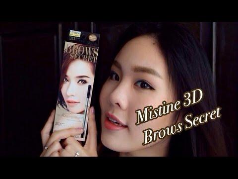 รีวิวเซ็ทเขียนคิ้วมิสทีน Mistine 3D Brows Secret  *stylechonneeh