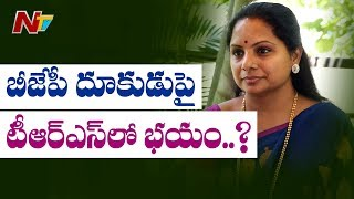 Tension In TRS Over BJP Winning Four MP Seats || Conducts Survey In Defeated Constituencies