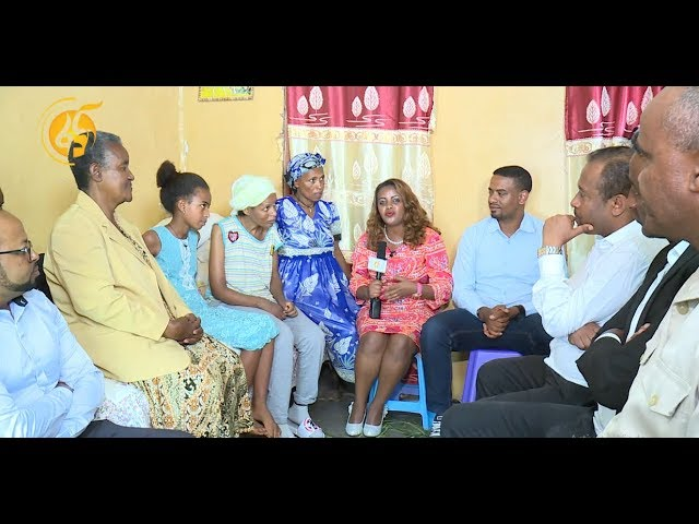 Fana Television Beteseb Teyeka Special With Sifrash And Her Family