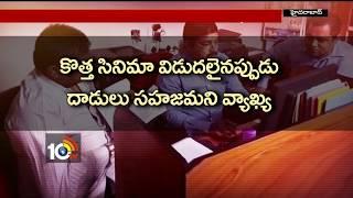 Income Tax Raids on Producer C.Kalyan House   Hyderabad