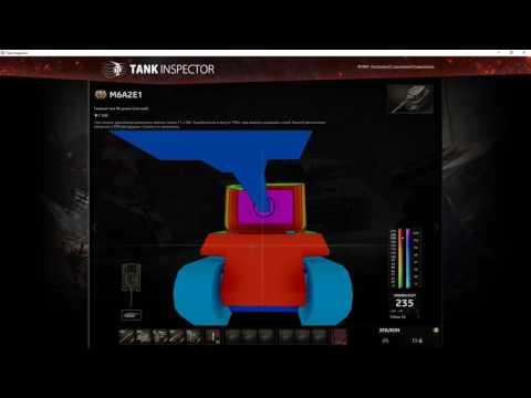 M6A2E1 (Гусь) - Как пробить этот танк? 4 Уязвимости Тяжа за $$$