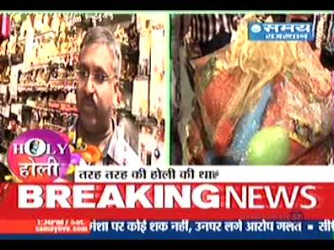 kriti creations on holi coverage by sahara samay news