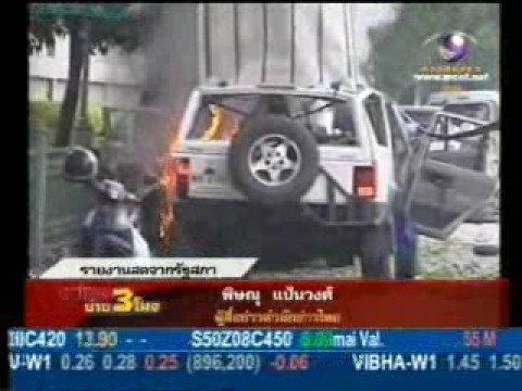 Car bomb in Thailand 7 Oct 2008