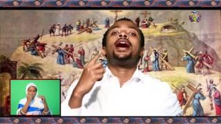 Ethiopian Orthodox Tewahdo Church sermon by Dn. Henok Haile