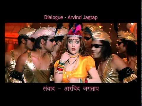 3 BAYKA FAJITI AIKA PROMO 2 - Rikshawala Superhit Marathi Song...