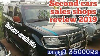 பழைய நான்கு சக்கர வாகனங்கள் விற்பனை மையம்/ low budget cars/venkateswara cars