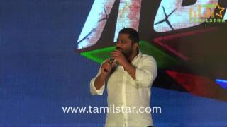 Rum Movie Audio Launch Part 2