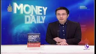 Money Daily 29 กรกฎาคม 2559 ช่วงที่ 1