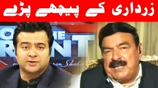 On The Front with Kamran Shahid - 27 March 2017 - Dunya News