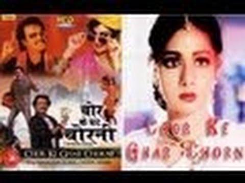 Chor Ke Ghar Chorni Full Hindi Movies   Ranjikant   Sridevi  ...