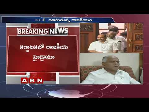 BJP Starts Operation Kamal For Defeating Congress and JDS |  ABN Telugu