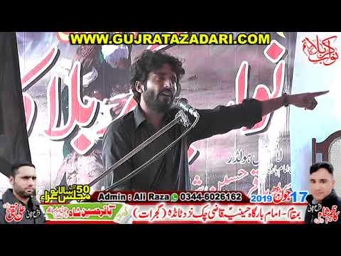 Zakir Mehndi Abbas Balooch  17 June 2019  Qazi Chak Gujrat