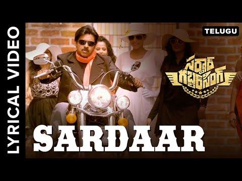 Sardaar Telugu Lyrical Video | Sardaar Gabbar Singh | Devi Sri Prasad | Benny Dayal | Pawan Kalyan