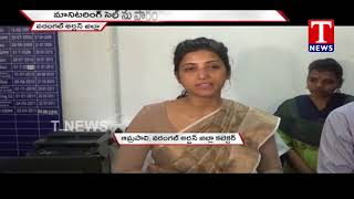 Collector Amrapali launches Civil Supplies Command Control Monitoring Cell| Warangal |TNewsTelugu