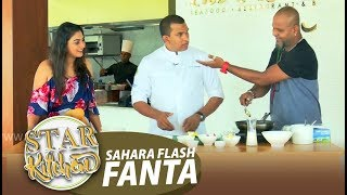 STAR KITCHEN | Sahara Flash Fanta | 15 - 09 - 2019 | SIYATHA TV