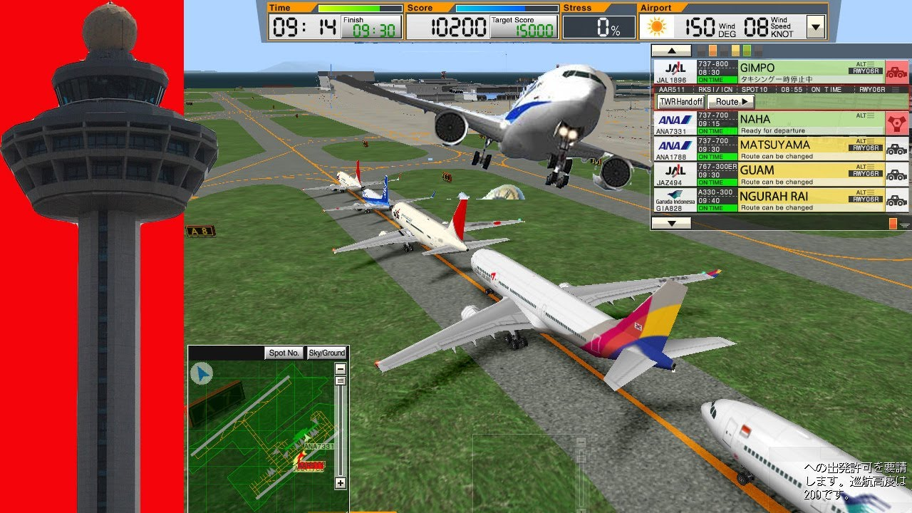 Air traffic control games online 3d