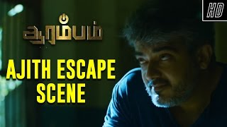 Ajith Escape Scene - Arrambam | Scene | Ajith, Arya, Nayantara | Yuvan Shankar Raja