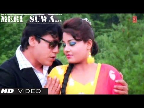 Meri Suwa Video Song HD | Kumaoni Album Naani Naani Seema |...