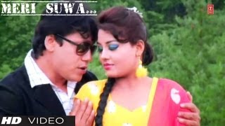 Meri Suwa Video Song HD | Kumaoni Album Naani Naani Seema | Lalit Mohan Joshi, Meena Rana