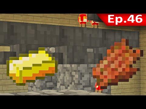 Tackle⁴⁸²⁶ Minecraft 1.7.9 #46 Gold Farm: เครื่องกรอง Item ฟาร์มทอง