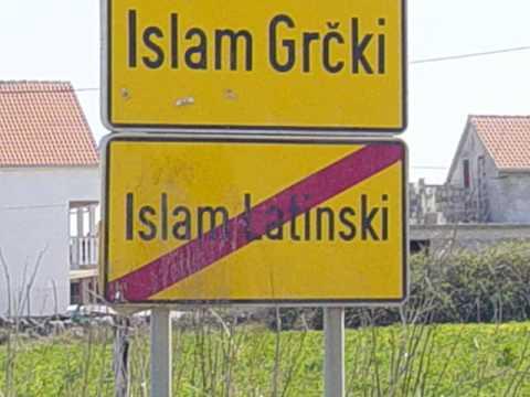 KAMENJAR MOJ I ISLAM GRCKI