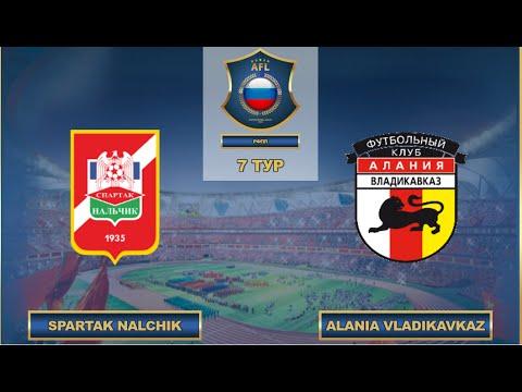 AFL16.RFPL.7 ТУР.Spartak Nalchik - Alania Vladikavkaz