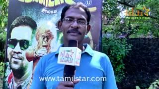 Theni Murugan At Paandiyoda Galatta Thangala Movie Audio Launch