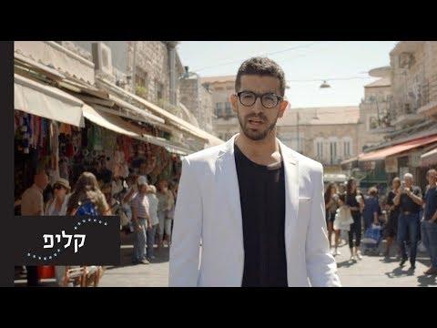 סוד המזלות - חנן בן ארי - שיר הנושא מתוך הסרט מכתוב