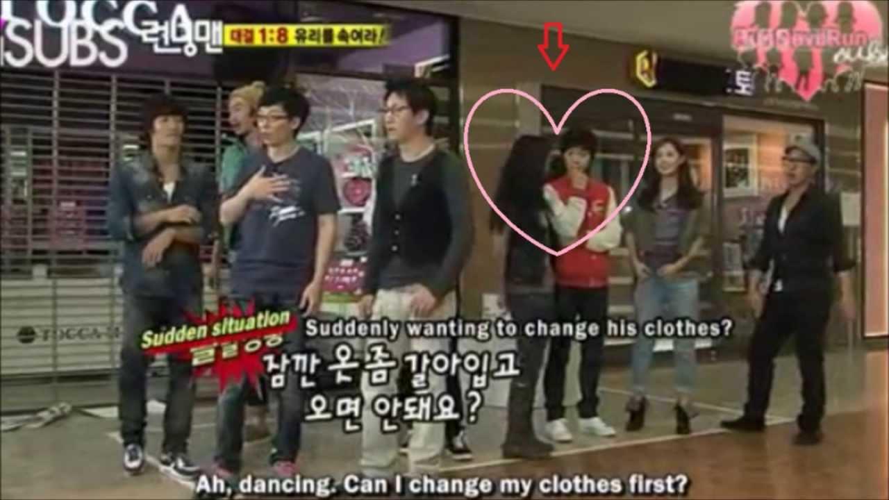 Ji Hyo And Joong Ki Hookup