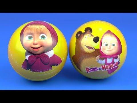 Маша и Медведь Сюрприз Яйца С Игушками Дисней Миньоны Звездные Войны Masha oso huevos sorpresa