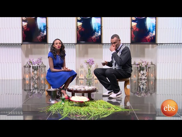 Ethiopia | Sunday With EBS Special Coffee Guest About Fathers
