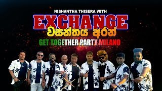 SURENDRA PERERA  - GET TOGETHER PARTY  2018