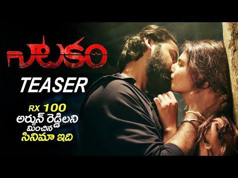 Natakam Movie Official Teaser   Ashish Gandhi   Ashima Nerwal   Latest Telugu Teasers 2018