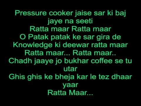 Ratta Maar | Student of The Year | Lyrics