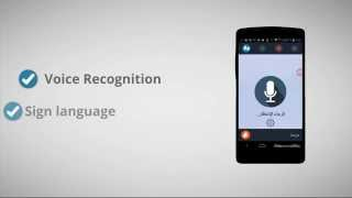 Linatakalam - An app to communicate with deaf people