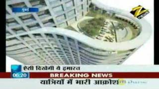 Zee News : Mumbai to have world's tallest building by 2015